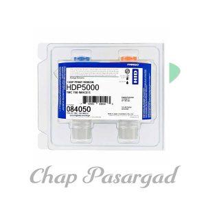 ریبون فارگو مدل HDP5000